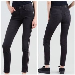 Levi's | 721 Highrise Skinny Jeans